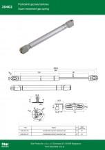 karta-produktowa-podnosnik-gazowy-barkowy